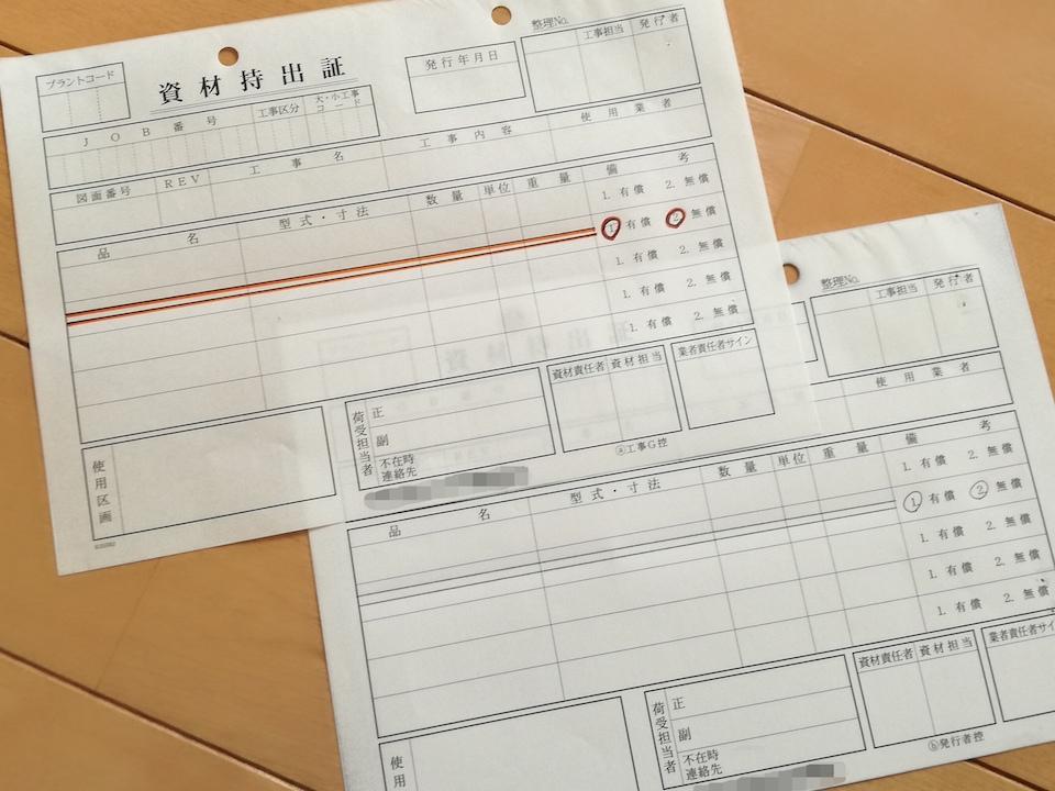 複写される色は何色?|e伝票.com | 複写伝票印刷の格安専門店【e伝票 ...